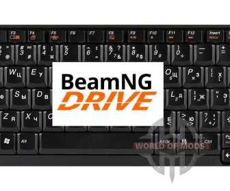 jogo de Gestão BeamNG Drive: a combinação de teclas