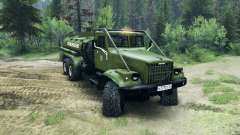 KrAZ-255B CA 8.5 Inflamáveis v2.0