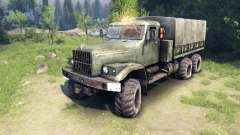 Novo som do motor KrAZ-255