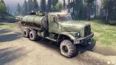 Tanque verde KrAZ-255 v2.0