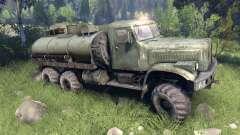 Tanque verde KrAZ-255
