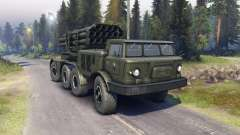 ZIL-135LM (P)