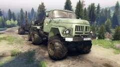 ЗиЛ-137 trailer de registo