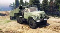 ЗиЛ-137 trailer de kung