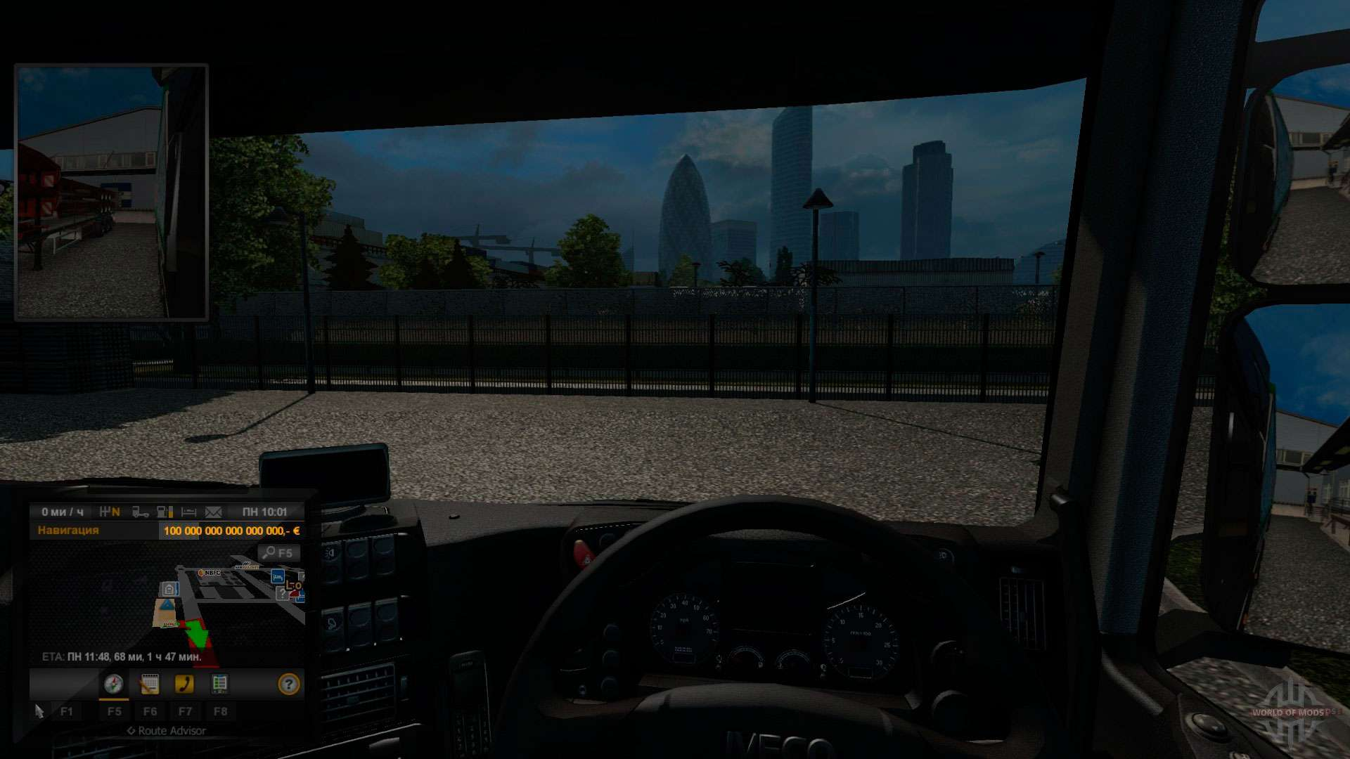 Images of Money Euro Truck Simulator 2 - #rock-cafe