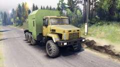 KrAZ-7140 amarelo