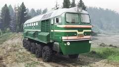 Locomotiva A Diesel M62 [03.03.16]