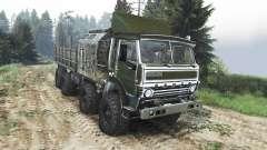 KamAZ-6350 Mustang [25.12.15] para Spin Tires