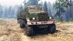 KrAZ-255 [cabine dupla]