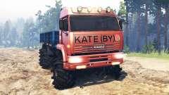 KamAZ-65221