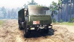 KamAZ-44108 [militares]