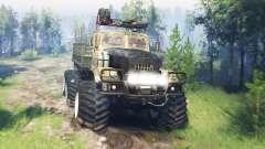 KrAZ-255 [pedaço de ferro] v4.0