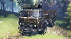 KamAZ-4310 [militar] v4.0