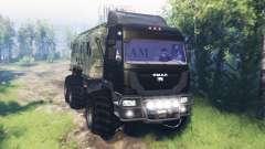 O Yamal-6 v4.0