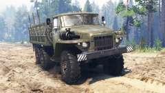 Ural-375 v2.0