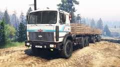 MAZ-6317 v2.0