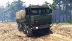 Ural-532362 para Spin Tires