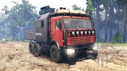 Katasi-5525 para Spin Tires