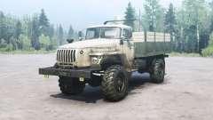 Ural 43206 v2.0