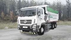 Dongfeng KC