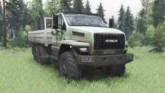 Ural 4320 Seguinte